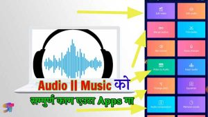 Best-Audio-Editor-Super-Sound-for-Android-2020-2B-25282-2529.jpg