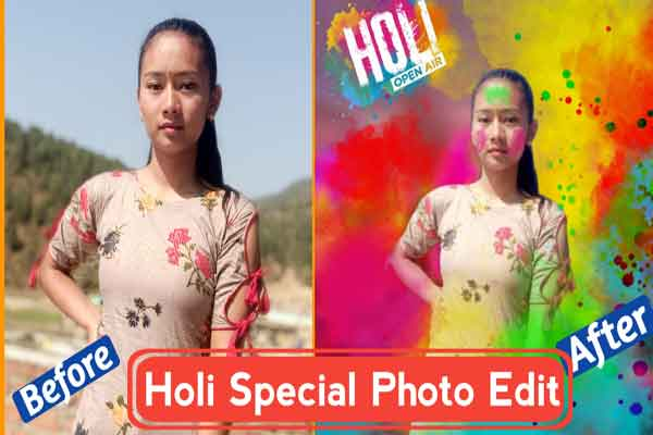 How To Edit Holi Photo 2021 - Happy Holi