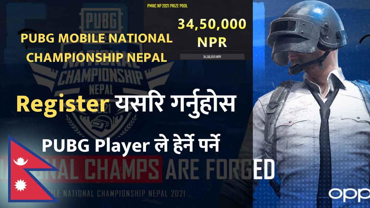 PUBG Mobile National Championship Nepal